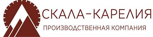 Гранит оптом, купить - Скала-Карелия Logo